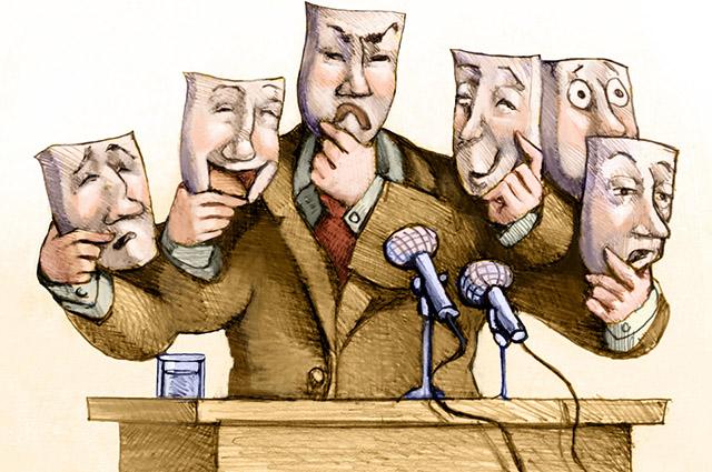 Por que postar notícias de políticosescrotos?